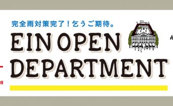 EIN OPEN DEPARTMENT