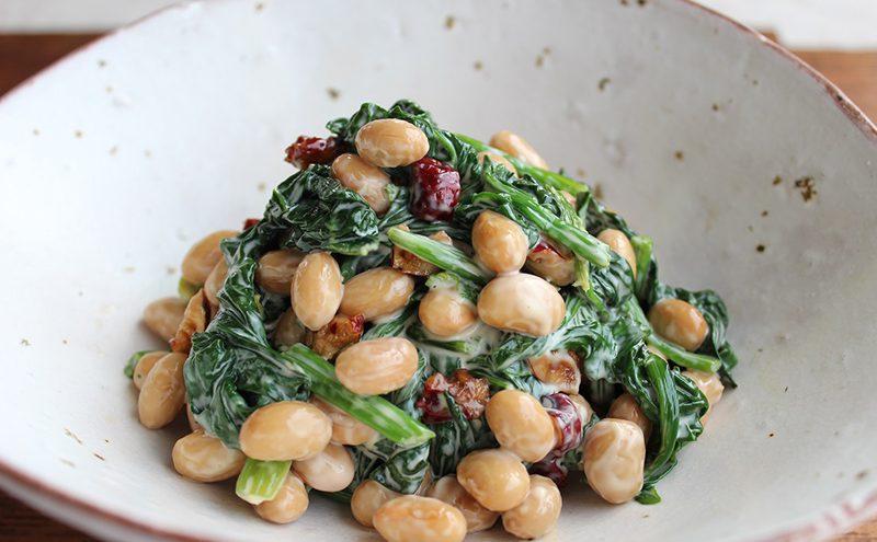 なつめ レシピ「なつめの実とほうれん草と大豆のサラダ」