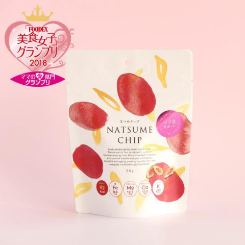 美食グランプリ受賞商品 ママの愛部門グランプリなつめチップ24g