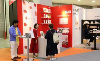 5/30-6/1 Interior Lifestyle Tokyoに出展しています
