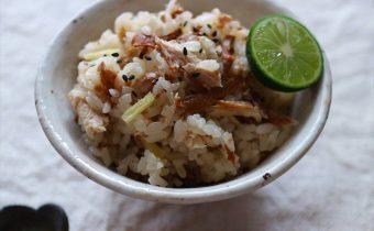 なつめ レシピ「秋刀魚と梅干しの炊き込みご飯」