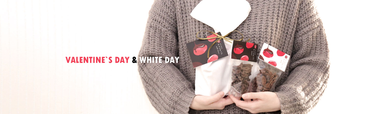 valentainday gift&whiteday gift