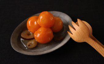 なつめ レシピ「金柑となつめチップの蜜煮」
