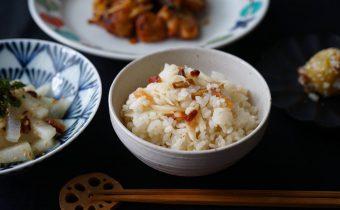 なつめ レシピ 「梅干しと新生姜の炊き込みごはん」
