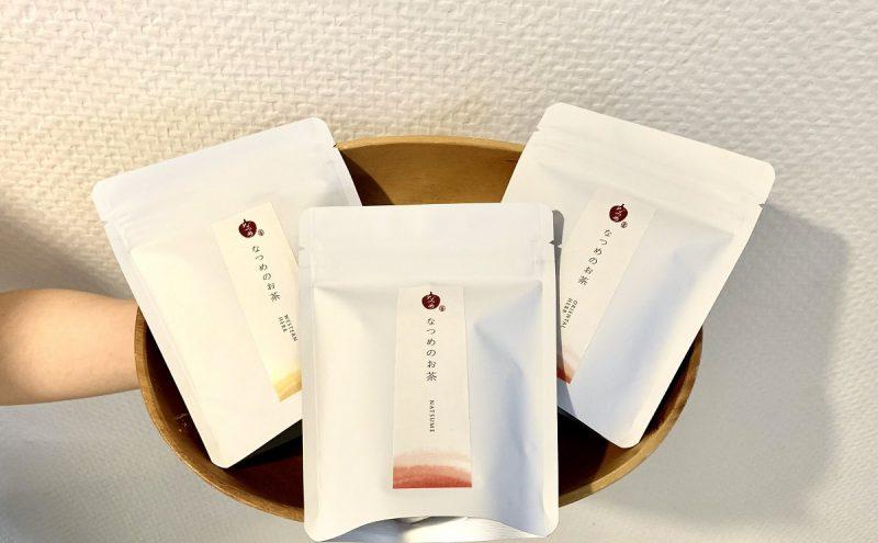 【新発売】なつめいろのお茶3種類をセットにしました