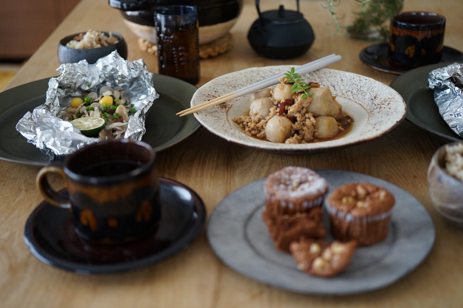 秋のお野菜、里芋、くるみと新ショウガ、秋鮭、ガトーショコラ